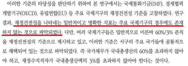 출처: 한국법제연구원